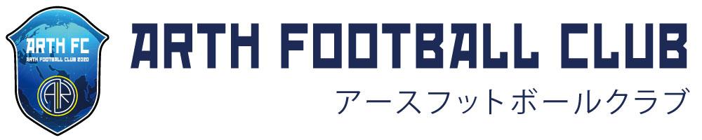 ARTH FC(アースフットボールクラブ)