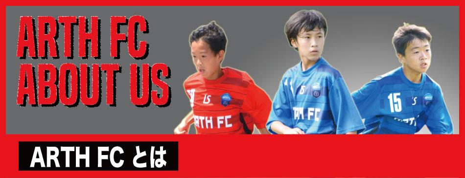 ARTH FC ABOUT